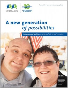 Click the cover image to read the PDF version of the report.